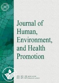 Joual of Human, Environment and Health Promotion